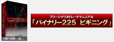 スクリーンショット 2016-07-22 11.16.04