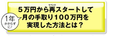 パリスヒルトンFX5万円からスタート