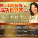 """プライスアクションを学ぶ""""Win-Tribe""""のFXトレードを検証"""