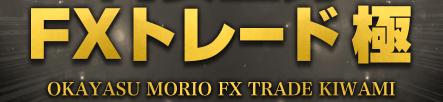 FX極みバナー