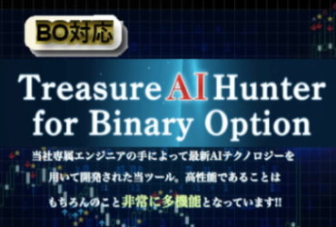 Treasure AI Hunterのサムネイル