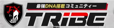 FXism-TRIBEのバナー