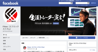 FXism-TRIBEのFacebook