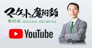 トワイライトゾーンFXのマーケットの魔術師YouTube