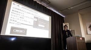 ジモンファミリーの講義