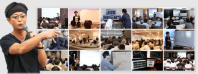 FXismデイトレ大百科の及川氏の講義