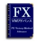 オンラインで学ぶFXスクールのビクトリーメソッド