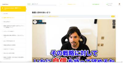 波乗りジョニーFXの専用サイト